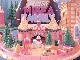 Midea Family  IP创意场景设计