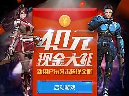 微信 - 游戏H5