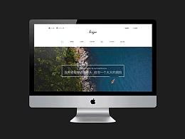 科技类工业产品网站