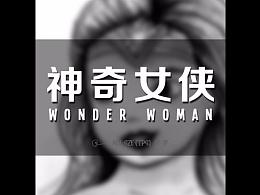 Wonder Woman 神奇女侠