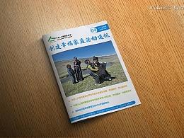 中国人口福利基金会 月刊·2017年第4期 | 海空设计出品