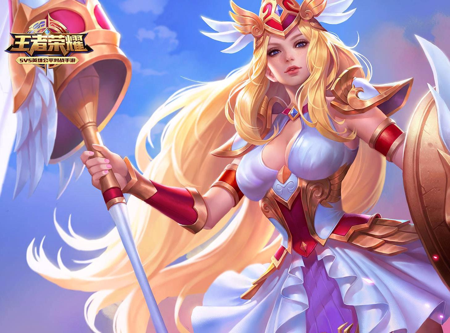 王者荣耀战争女神雅典娜cos