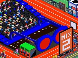 小米MIX全面屏2.0发布会现场
