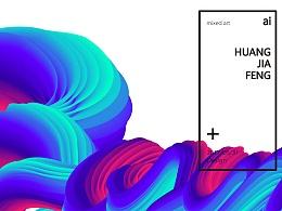 AI混合艺术设计