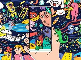 小米MIX2全面屏海报创意设计大赛