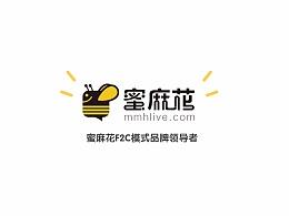 [文达作品]蜜麻花