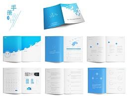 手册/画册/书籍设计