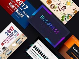 Masefat设计工作室PPT模板大合集专注演示设计