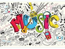 麦本本,音乐之本