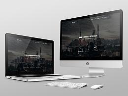企业网站作品整理——UI设计作品集