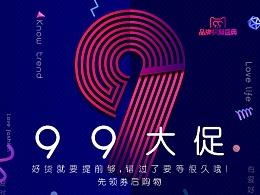 活动海报 banner图
