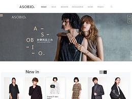 电商网站-ASOBIO-傲鸶(AoSi)