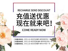 台卡/美容前台卡片/护肤优惠卡/
