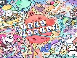 Midea Family飞向未来时空