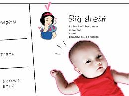 宝宝成长录 —— 瀑布流式制作