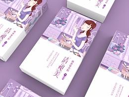 保健品包装设计 保健品 饮品保健品 饮品 女性产品