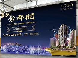 2017蓝色户外金融房地产广告海报