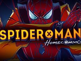 《蜘蛛侠:英雄归来》(9.8上映) 先行同人海报