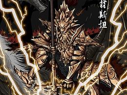 【黑暗之魂】王下四骑士  龙狩 · 翁斯坦