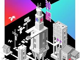 纪念碑谷×泉州钟楼