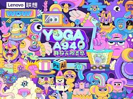 联想YOGA A940一释放无限灵感