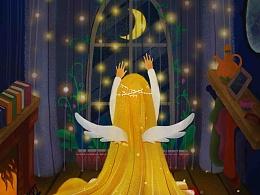 长发小公主
