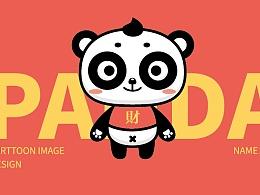 熊猫卡通形象设计