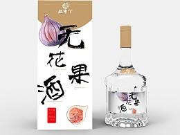 无花果设计包装-手绘包装-酒包装-包装瓶