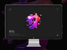 官网设计 | 酷九设计品牌官网