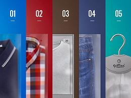 【包装设计】金利来包装袋系列重新设计方案
