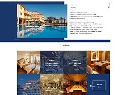 酒店网站设计
