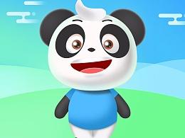 临摹 伪3D熊猫  火箭