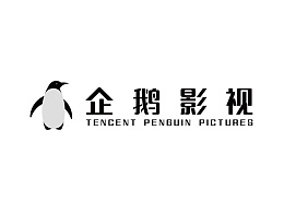 腾讯-企鹅影视15s版厂牌动画、厂标