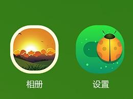icon主题创作