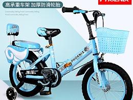 清新电商儿童自行车淘宝天猫