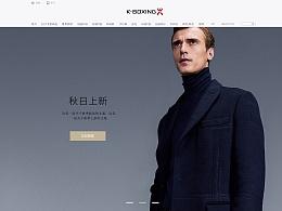 劲霸新品项目页面demo版