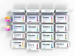 阿莫西林咳特灵跌打丸牛黄解毒药品包装盒设计-小设鬼