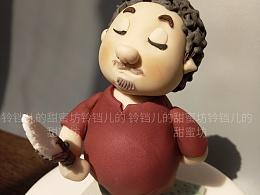 翻糖人偶蛋糕