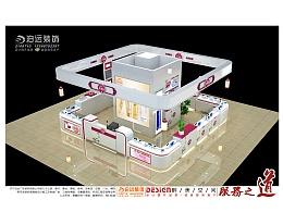 济宁泊远装饰-孔凤春化妆品旗舰店B方案-全岛方案
