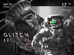Glitch Art  30 days in 2017. ( HD. A part )