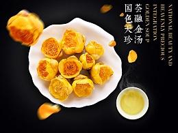 国荟金花茶网站