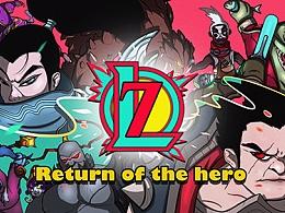 Return of the hero《英雄归来》原创插画设计