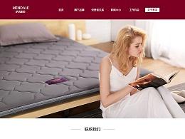 家纺类网页