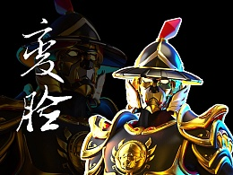 """""""变脸"""" 盔甲   羽林-莫名     枪火游侠角色设计与衍生"""