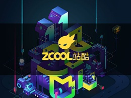 ZCOOL 11 anniversary