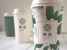 QINGMO - 轻奢茶饮