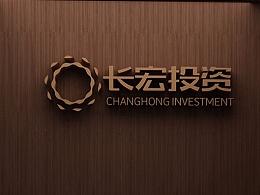 zonebrand设计--深圳长宏投资品牌vi改造设计