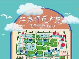 江苏师范大学手绘地图重制(泉山校区、云龙校区全)