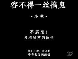 盂兰盆节2017