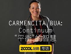 Continuum首席运营官揭秘跨国设计咨询公司的经营管理之道